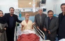 بخش سیسییو بیمارستان رازی چالوس افتتاح شد