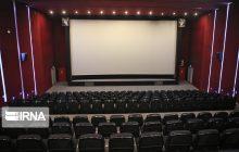 سالن شماره ۲ سینما سپهر ساری آغاز به کار کرد