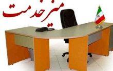 میز خدمت جهادی در روستای دامادکلای دودانگه برپا شد