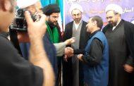 تجلیل از موکب شهدای چهاردانگه با حضور مسئولین کشوری و استان ایلام+ تصاویر