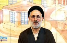 فیلم: تشریع فعالیت های مجتمع فرهنگی علی ابن موسی الرضا (ع) ( چهاردانگه ای های مقیم ساری )