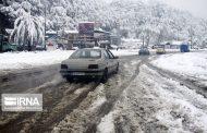 تردد در جادههای کوهستانی مازندران فقط با زنجیرچرخ ممکن است