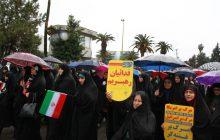 راهپیمایی مردم نوشهر علیه اغتشاش اخیر در کشور