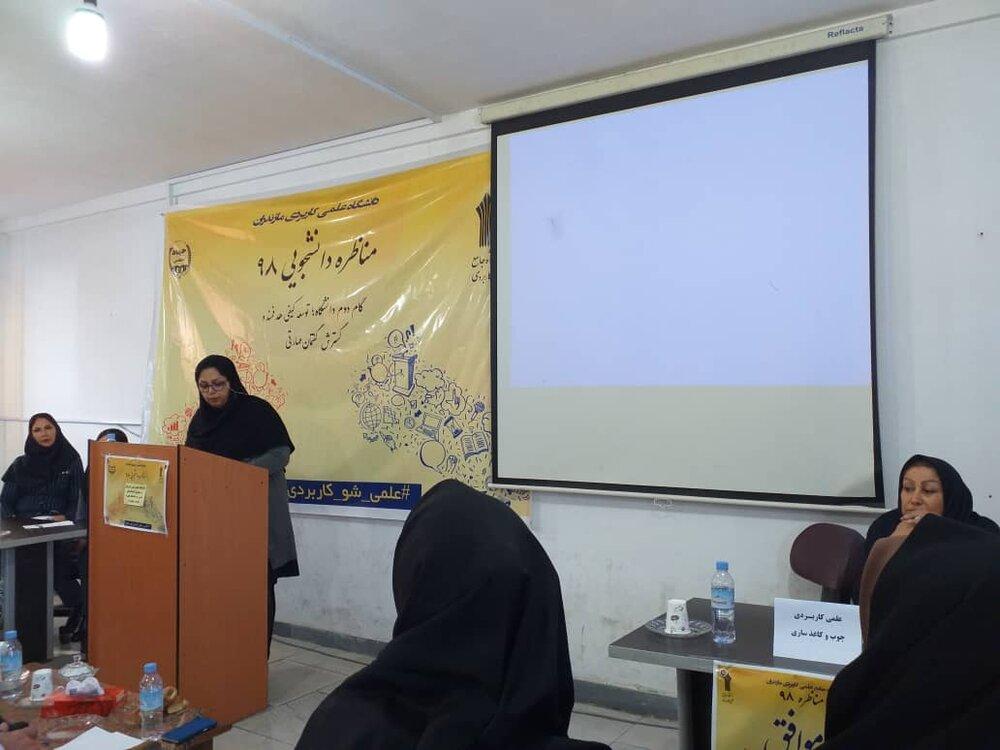 سومین مناظره دانشجویی به میزبانی دانشگاه علمی کاربردی بابل برگزار شد