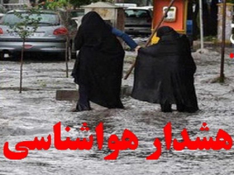 هواشناسی مازندران در باره سرما و آبگرفتگی هشدار داد
