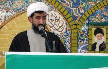 فایل صوتی: نماز جمعه چهاردانگه به امامت حجت الاسلام جلایی صلاحی – 13 تیرماه 99