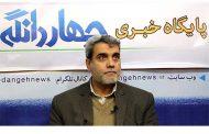 مدیرکل کمیته امداد مازندران، تعدادی وسایل گاز سوز به زودی بین افراد تحت پوشش چهاردانگه توزیع می شود