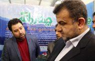 بازدید استاندار مازندران از غرفه پایگاه خبری چهاردانگه