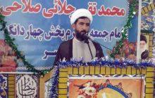 برگزاری نخستی نماز جمعه بخش چهاردانگه به امامت حجت الاسلام جلایی صلاحی