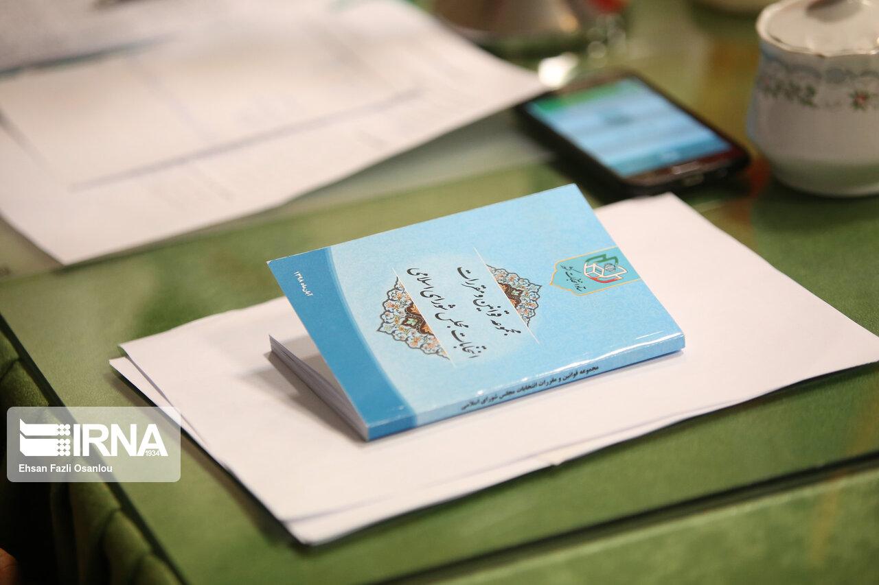 تبلیغات غیرقانونی انتخاباتی در مازندران و زبان قانون