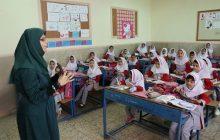 ضرورت تعطیلی مدارس بر اساس نظر دانشگاه علوم پزشکی