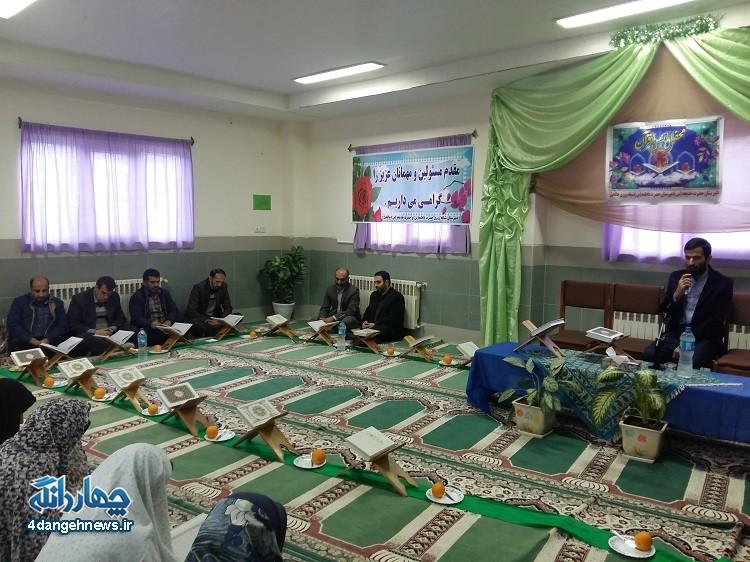 محفل انس با قرآن کریم در دبیرستانهای حضرت خدیجه(س) و حضرت فاطمه(س) چهاردانگه برگزار شد+ تصاویر