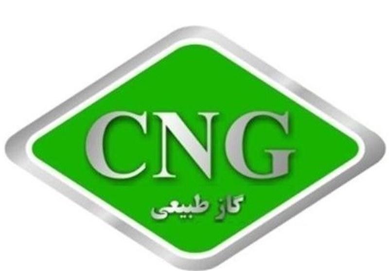 نبود جایگاه گازطبیعی(CNG) یکی از مشکلات مردم چهاردانگه