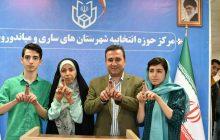 دکتر عالیه زمانی کیاسری در یازدهمین دوره انتخابات مجلس شورای اسلامی ثبت نام کرد+ تصاویر
