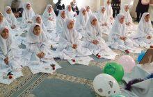 جشن تکلیف دانش آموزان دختر در مدارس چهاردانگه برگزار شد + تصاویر