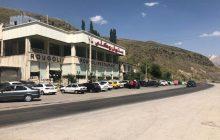 تبعیضناپذیری مالیات برای واحدهای پذیرایی مازندران