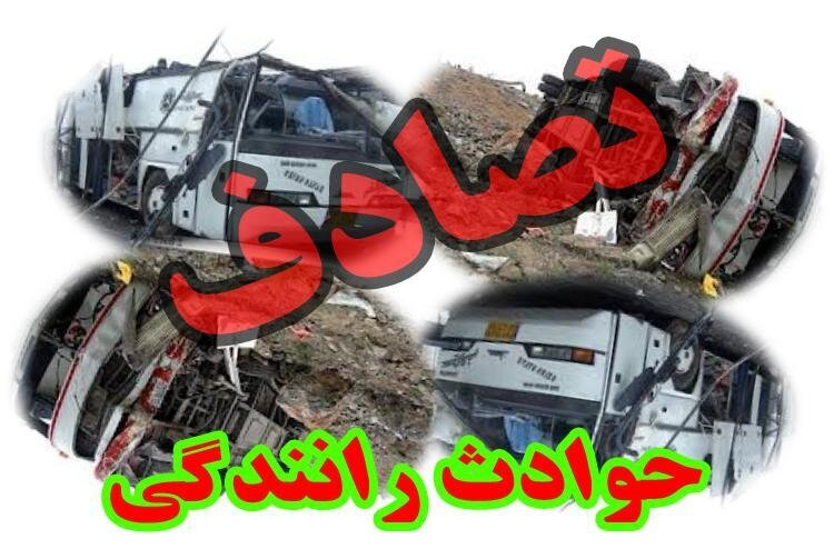 جان باختن ۲ نفر در تصادف غرب مازندران