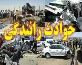 مرگ-۴۹۵-نفر-در-اثر-تصادفات-رانندگی-در-۹-ماه.jpg