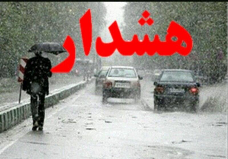 هشدار مدیریت بحران مازندران در پی ورود سامانه سرد بارشی
