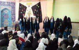 مراسم شهادت حضرت زهرا (س) در دبستان فردوسی کیاسر برگزار شد+ تصاویر