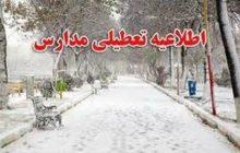 مدارس منطقه چهاردانگه شنبه 26 بهمن 1398 تعطیل است