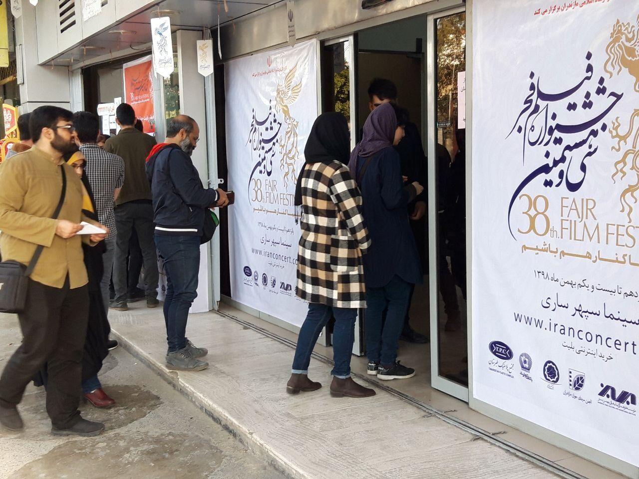۱۲ هزار مازندرانی فیلمهای جشنواره فجر را تماشا کردند
