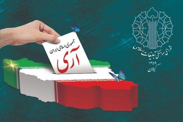 ۱۲ فروردین روز تجلی شعارهای بنیادی انقلاب اسلامی است