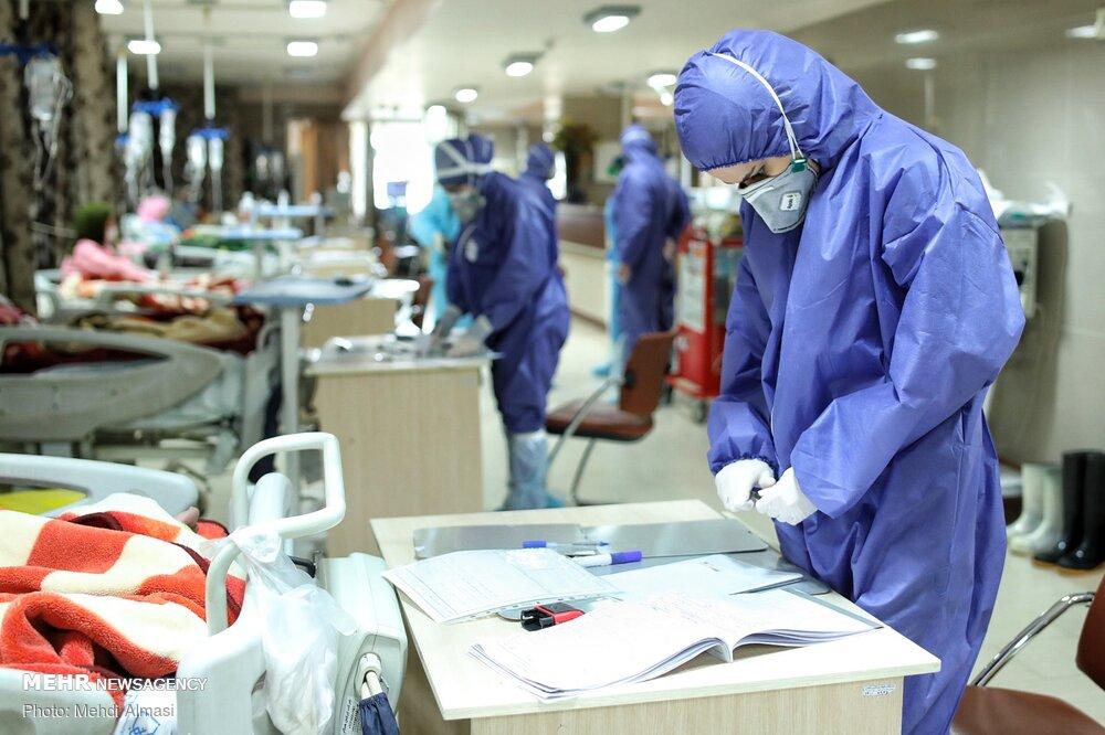 سامانه «سلامت یار» در مازندران راه اندازی شد