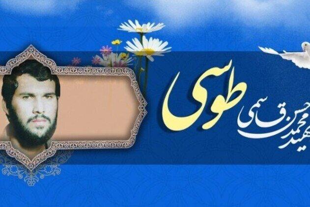 یادواره مجازی شهیدان؛ یادی از مالک اشتر لشکر ۲۵ کربلا