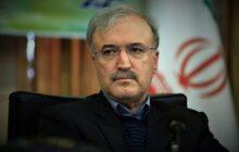 تقدیر وزیر بهداشت از علوم پزشکی مازندران در مبارزه با کرونا