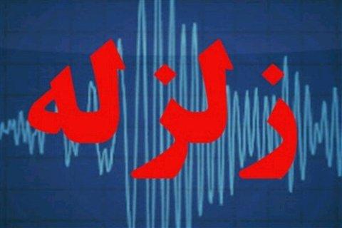 زلزله 1245 ه ق در چهاردانگه