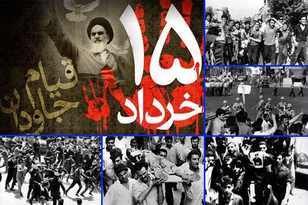 یادمان ۱۵ خرداد بزرگداشت تاریخ سازان عاشورایی است