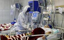 ۲۷۸ بیمار جدید کرونا در مازندران شناسایی شدند