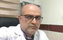 رئیس بیمارستان امام خمینی آمل به جمع شهدای مدافعان سلامت پیوست