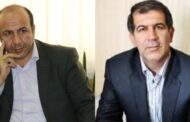 پیام تبریک رئیس شورای اسلامی و شهردار کیاسر به مناسبت روز شهرداری و دهیاری