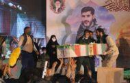 گزارش تصویری: مراسم وداع با پیکر مطرح دو شهید مدافع حرم