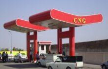 آتش سوزی جایگاه CNG در نکا ۵ مصدوم برجای گذاشت