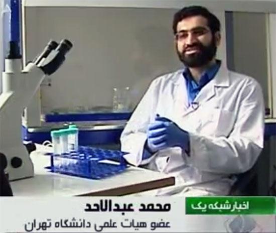 ساخت سیستم کلینیکی تشخیص زودهنگام سرطان در دانشگاه تهران
