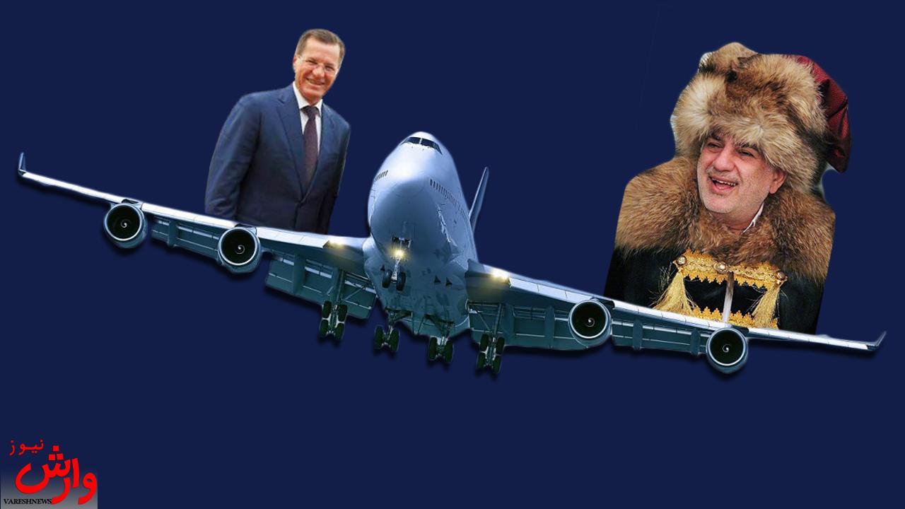 آقای استاندار؛ خط پروازی