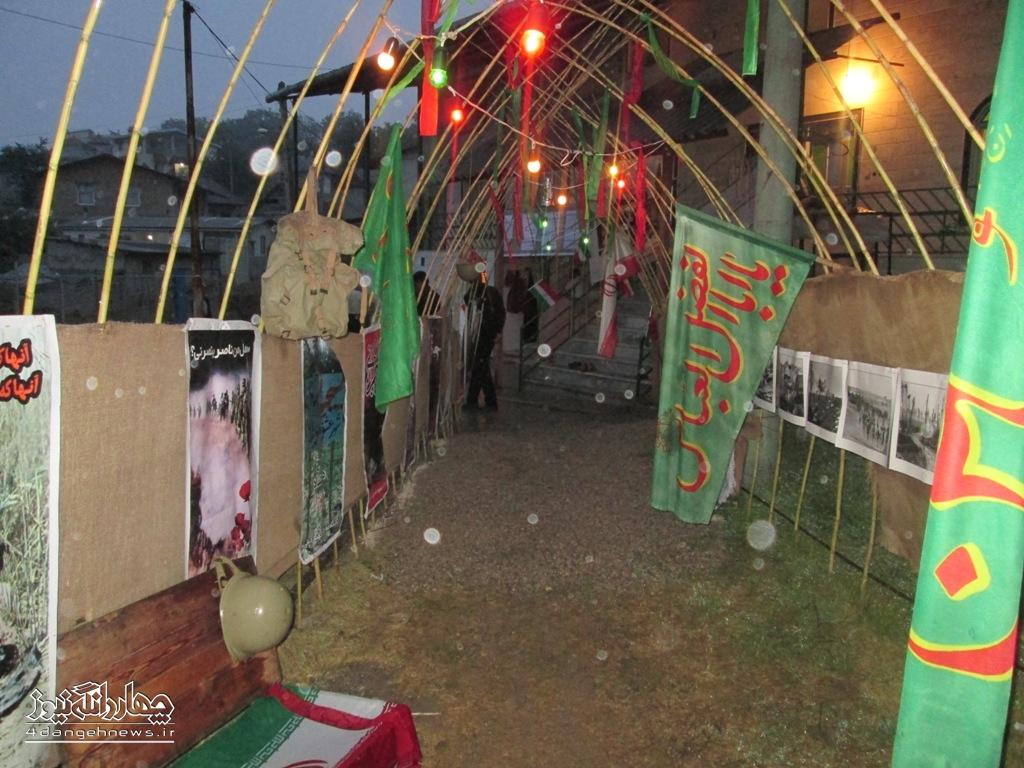 گزارش تصویری بزرگداشت سوم خرداد در روستای قادیکلا