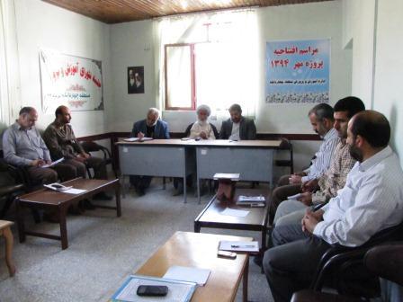 جلسه شورای آموزش و پرورش چهاردانگه با موضوع پرژه مهر و اوقات فراغت