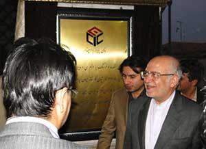 افتتاح کارخانه سیمان کیاسر با حضور وزیر صنعت، معدن و تجارت