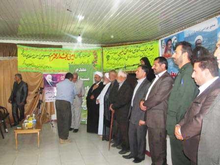برگزاري همایش تجلیل از فرهنگیان بخش چهاردانگه
