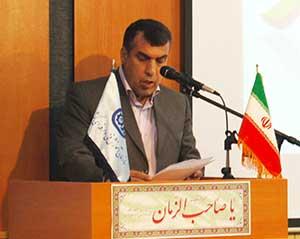 اهداء دو جلد کتاب و چندین برگ سند از چهاردانگه به مرکز اسناد مازندران