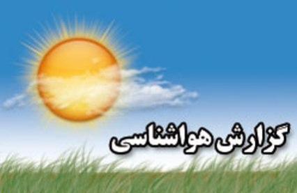 آسمانی صاف در انتظار مازندران/ احتمال مهگرفتگی در مناطق ساحلی