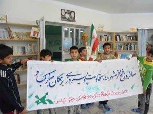 برگزاري مراسم سالروز فتح خرمشهر در مركز كانون پرورش فكري كياسر