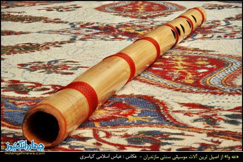 للـهوا از اصیل ترین آلات موسیقی سنتی مازندران
