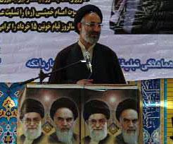 فایل صوتی: نماز جمعه چهاردانگه به امامت حجت الاسلام موسوی - 26 آبان 97
