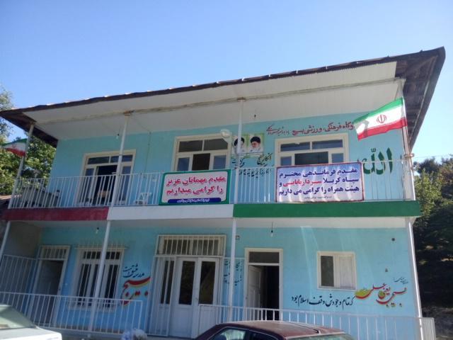 آمادگی میزبانی اردوگاه شهید توکلی وناجم چهاردانگه از مهمانان نوروزی