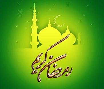 آداب و رسوم ماه رمضان در قلعه سر چهاردانگه